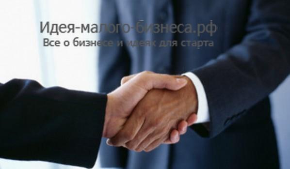 Сотрудничаю со всеми кому интересно знать все о малом бизнесе