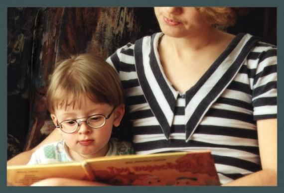 Читать детям книги, читать вместе с детьми