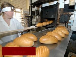 Женщина возле конвейера с хлебом