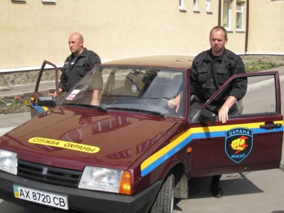Транспорт охраны