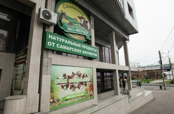 Вывеска магазина экопродуктов