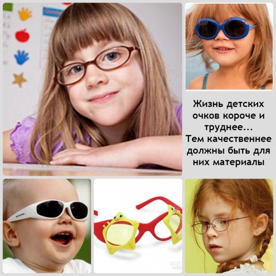 коллаж с детками в очках