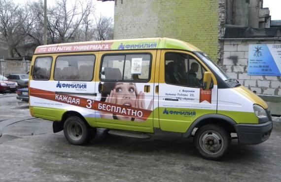 реклама на кузове