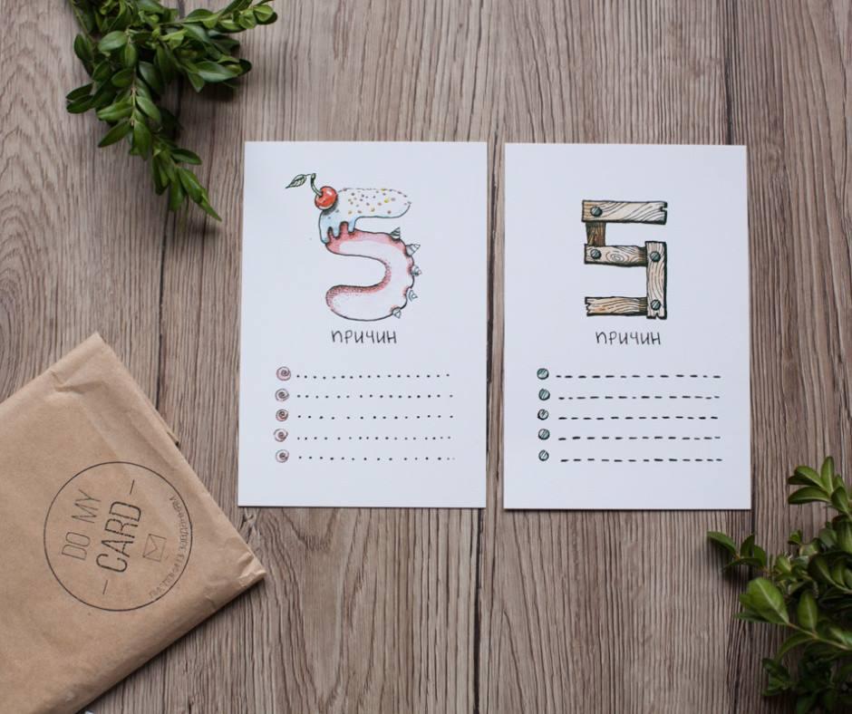 Идея бизнеса — авторские открытки
