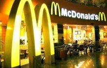 Купить франшизу МакДональдс