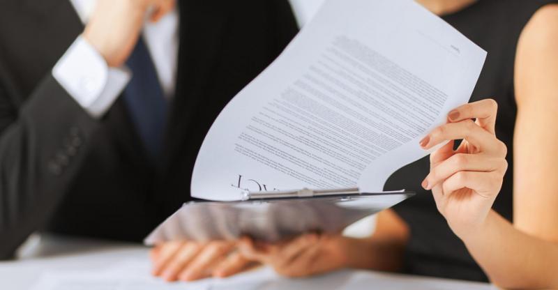 Дополнительные соглашение к трудовому договору