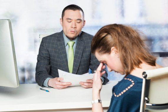 Работодатель рассматривает заявление