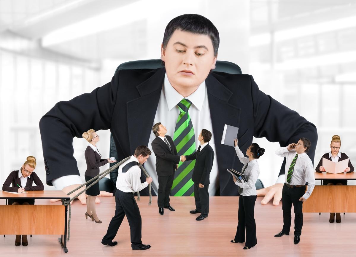 Трудовая дисциплина
