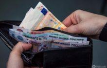 Грамотное удержание подотчетных сумм из заработной платы