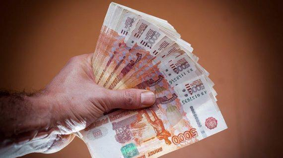 В руке деньги
