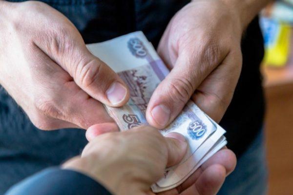 Как москвичам получить пенсию за январь 2019 года
