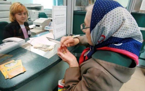 Выплата пенсии за январь 2019 года: когда ее ждать