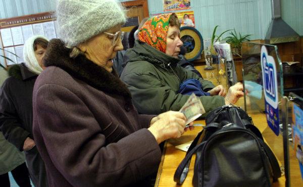 Новости для получающих пенсионные выплаты на Почте России