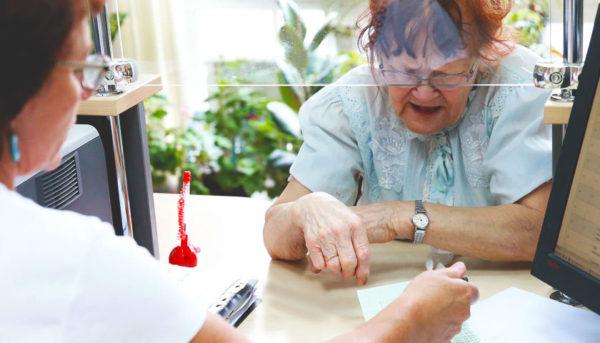 Новый размер пенсии
