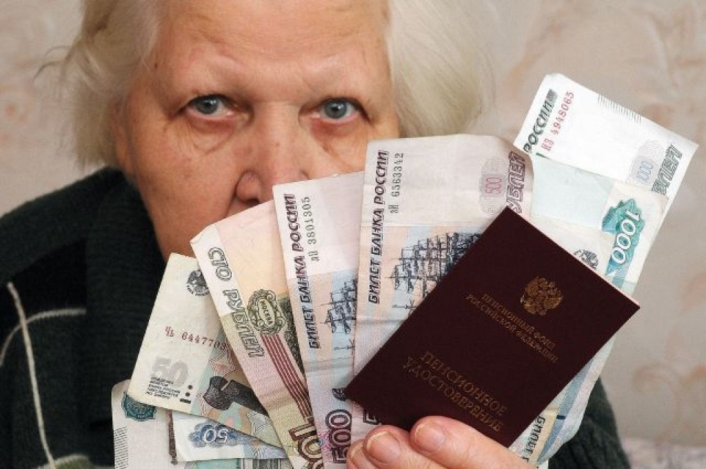 единоразовая выплата пенсионерам в 2019 году