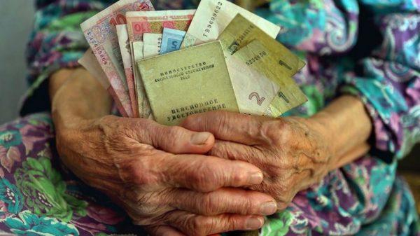 Новые правила индексации и перерасчета пенсионных выплат