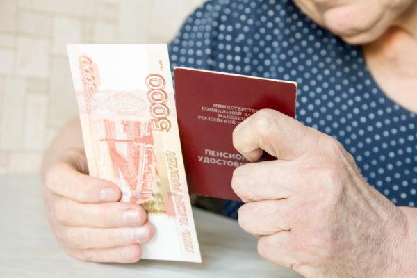 Размер базовой пенсии в 2019 году