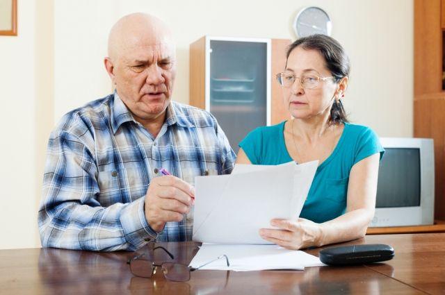 Выдача продуктов пенсионерам в собесе