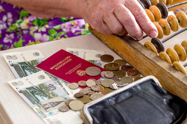 Беспрецедентное повышение пенсий как результат новой пенсионной реформы