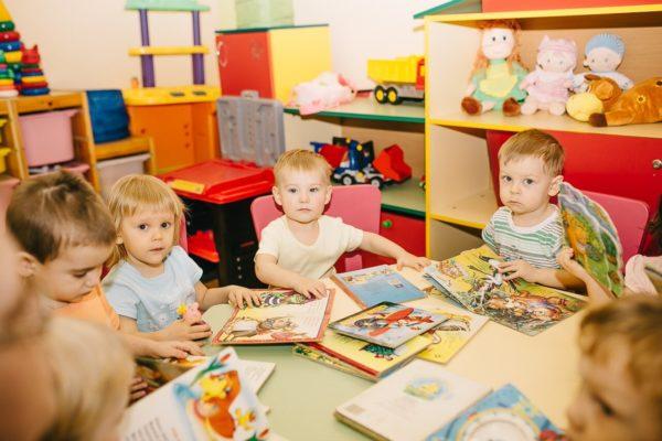 Открытие домашнего детского сада