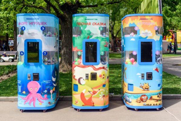 Торговый автомат Mangustin