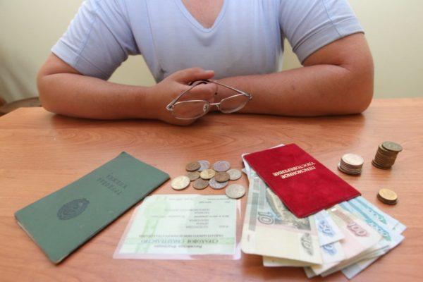 Повышение фиксированной выплаты инвалидам в 2019 году