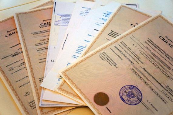 регистрация ИП  в 2019