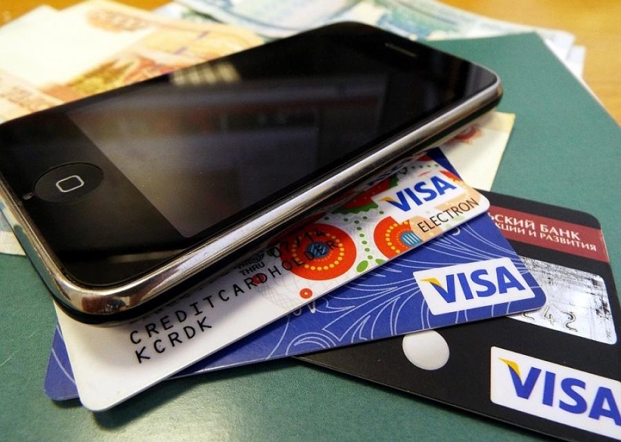 банковские карты и смс