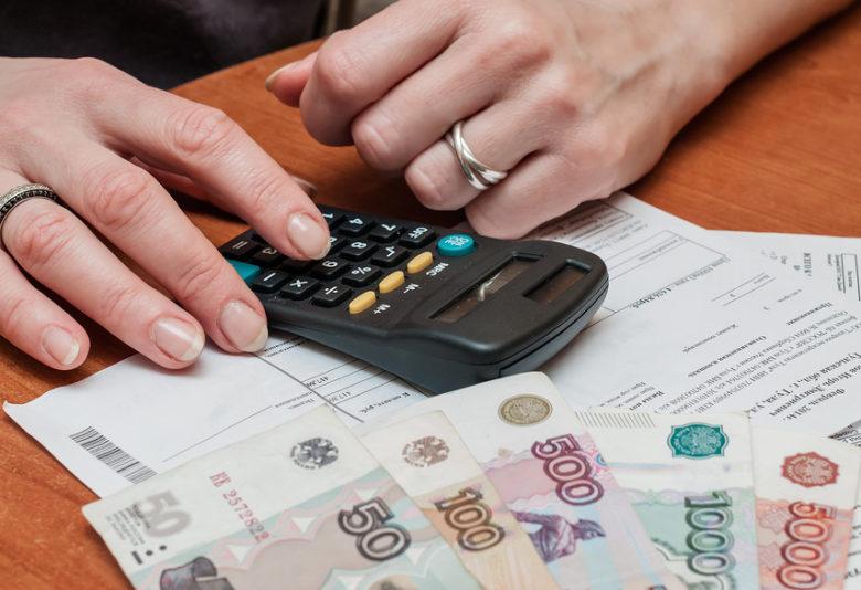 деньги и документы