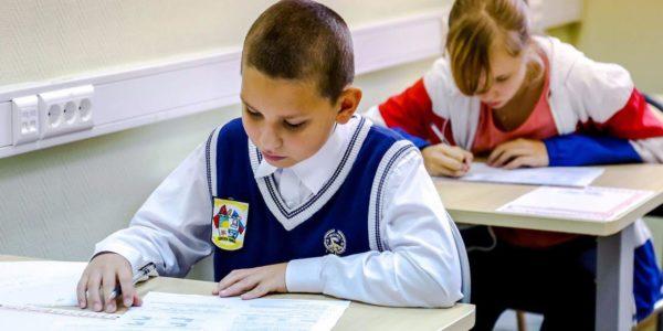 Платное среднее образование в россии