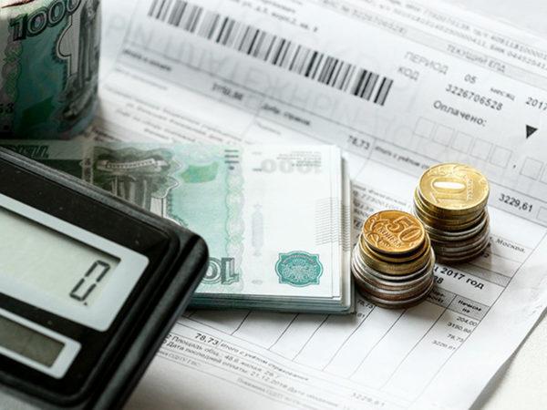 Особенности индексации цен на ЖКХ в ближайшие 5 лет