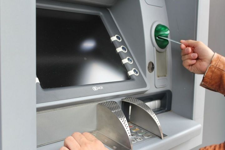 закрыть камеру банкомата