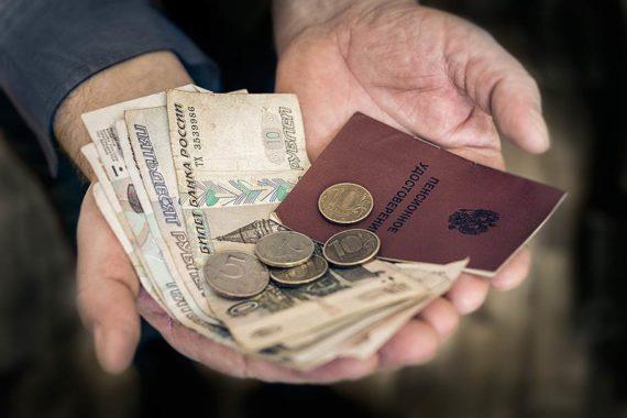 Какое повышение ждет пенсионеров феврале 2020 года
