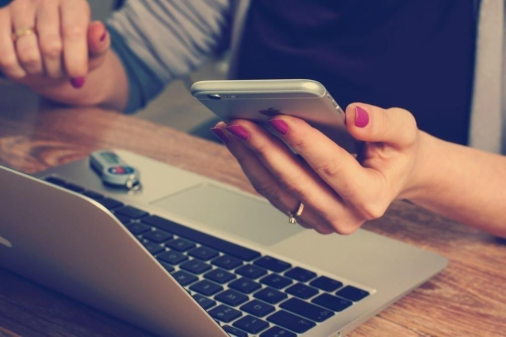 налог на телефон, ноутбук