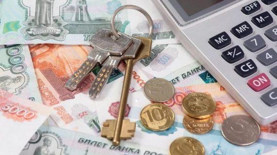 Изображение - Порядок налогообложения при сдаче квартиры в наем в 2019 году nalog-na-kvartiru-1-570x320