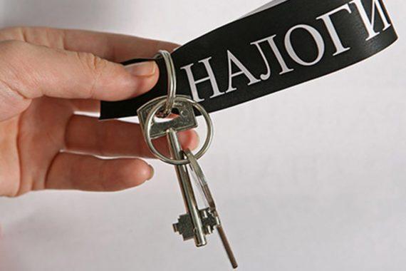Изображение - Налог со сдачи квартиры в аренду nalog-na-kvartiru-1-570x380