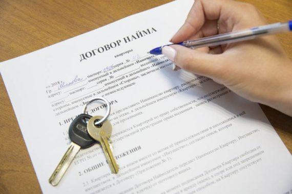 Изображение - Порядок налогообложения при сдаче квартиры в наем в 2019 году nalog-na-kvartiru-2-570x380