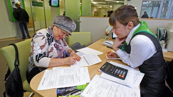 Отделения кредит европа банк в москве адреса