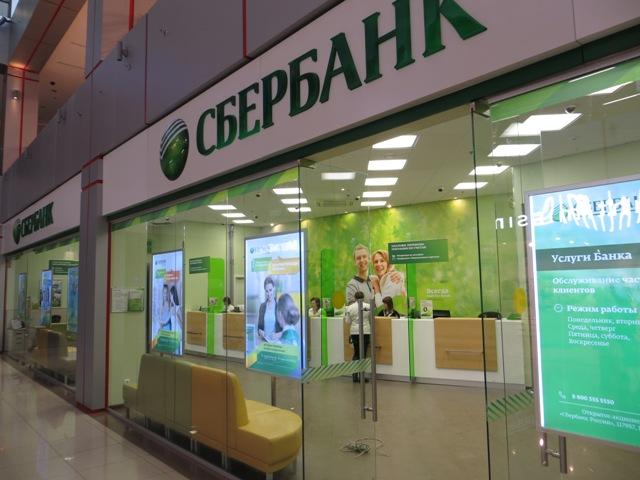 онлайн займы на карту без отказа срочно tutzaimyonline.ru