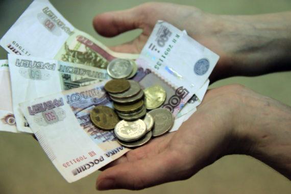 повышение социальных выплат