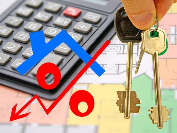 Налогообложение при продаже квартиры в 2019 году находящейся в ипотеке