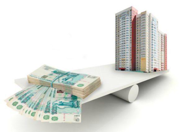 Изображение - О периоде оплаты налога с продажи квартиры в 2019 году 5699463f93cb692fa7d8a182140b3e34_M-e1553297272956