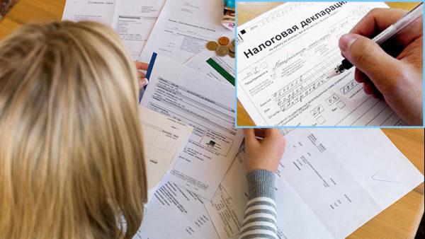Изображение - О периоде оплаты налога с продажи квартиры в 2019 году Poryadok-uplatyi-naloga-s-prodazhi-kvartiryi-e1553296932858