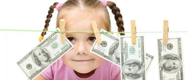 Минимальная сумма алиментов на 2 детей в 2021