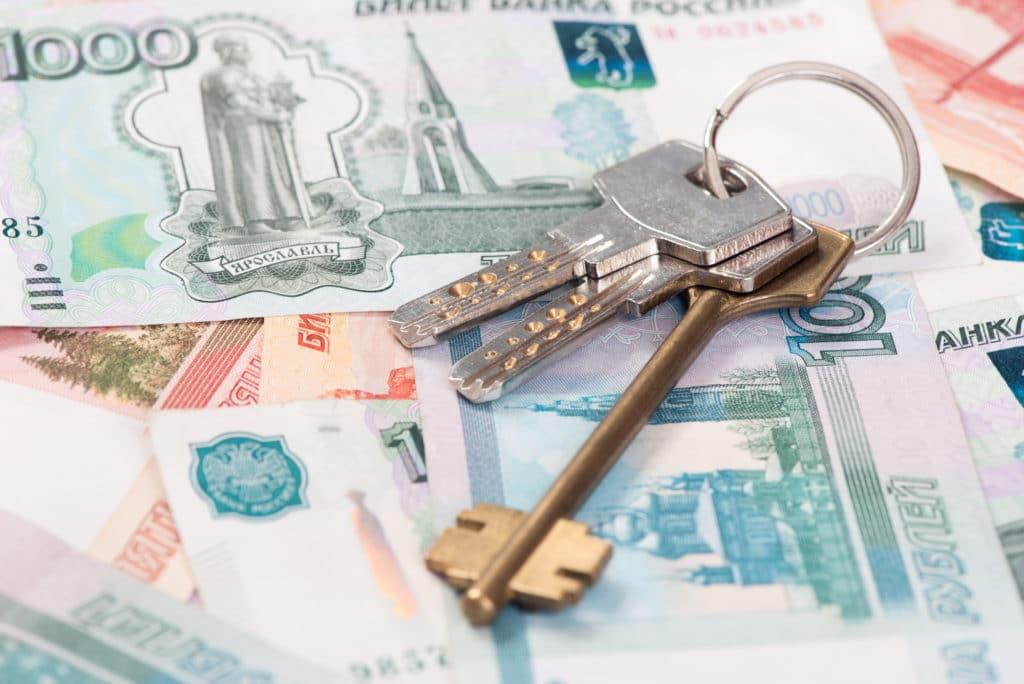 вклад или квартира под сдачу