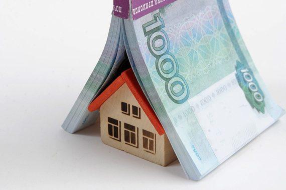 что выгодней: квартира или вклад