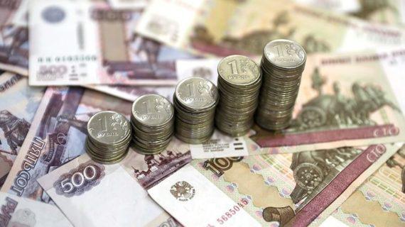 Будет ли поднятие зарплаты бюджетникам в 2021