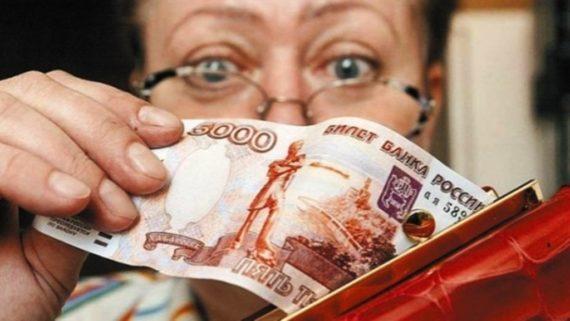 Какая пенсия в москве для неработающих пенсионеров в 2020 году