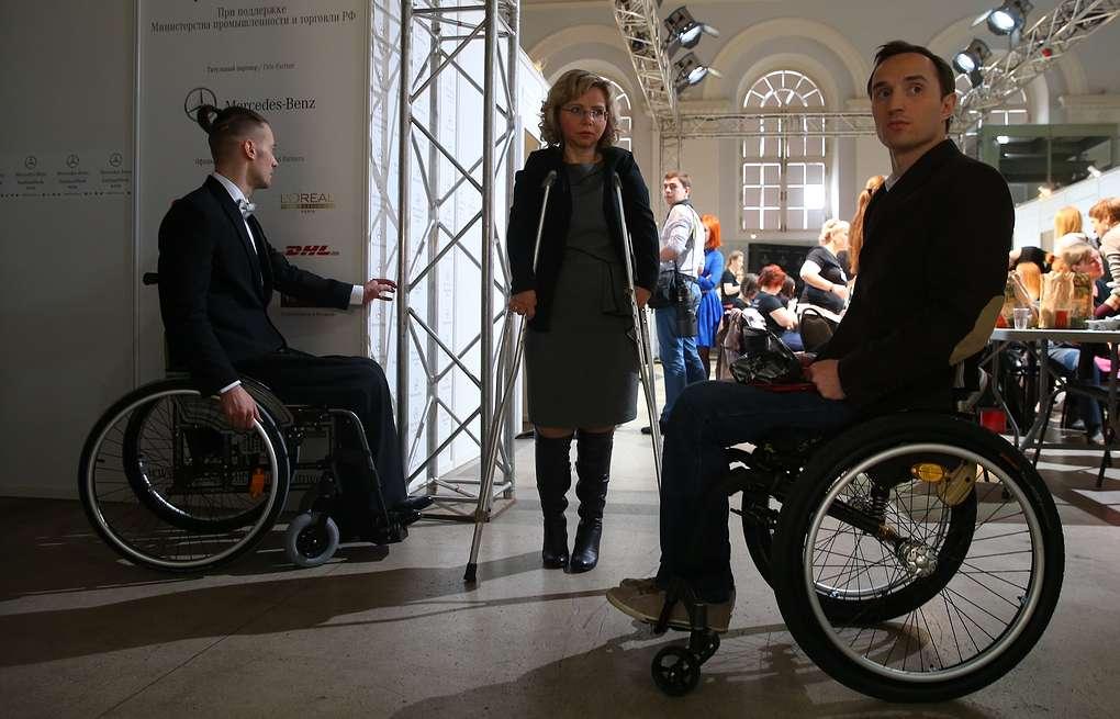 господдержка инвалидов