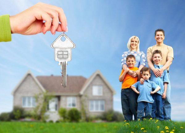 Условия ипотеки для многодетных в 2019 году с 3 детьми
